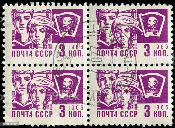 Stamps the USSR