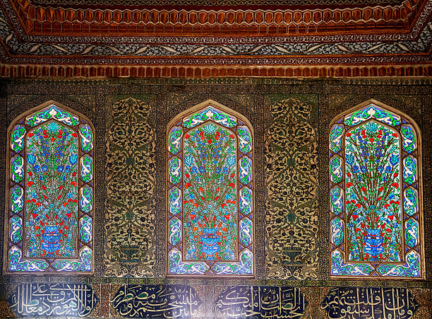 Staned glass windows in Harem of Topkapi Palace, Istanbul. – Foto
