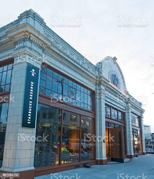Starbucks coffee reserve roastery and tasting room on capitol hill picture id887034702?b=1&k=6&m=887034702&s=612x612&h=lizevqex8ylhk7f8o0njmoobaojg90mempe 6i 6k8s=