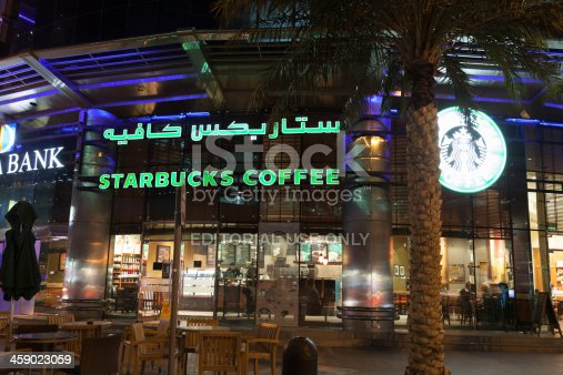 istock Starbucks Coffee shop in Dubai. 459023059