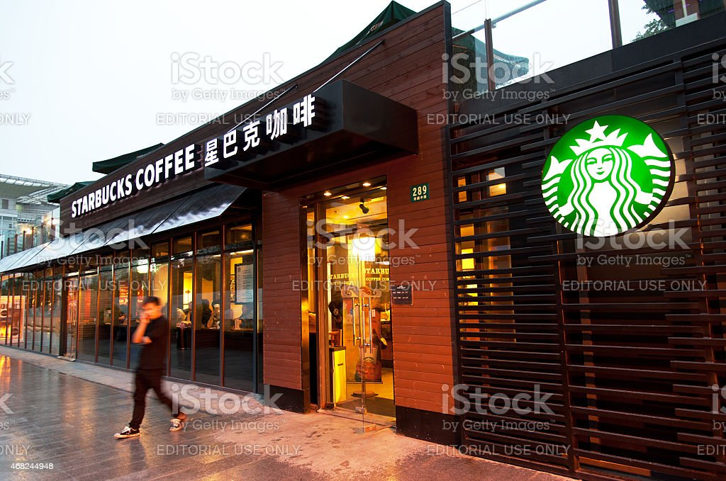 Starbucks Coffee Shop in Shanghai, China stock photo