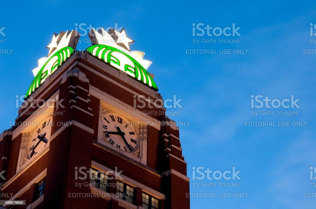 Starbucks Corporate Office stock photo