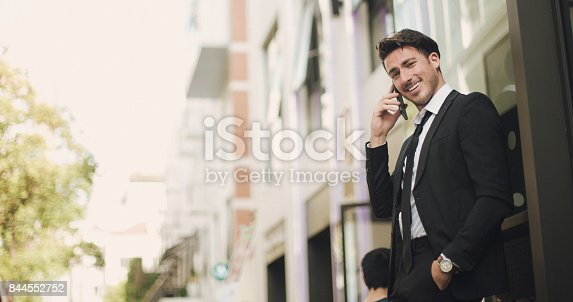 istock Start of a good business day 844552752