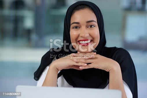 637233964istockphoto Start the workday with a can do attitude 1144800637