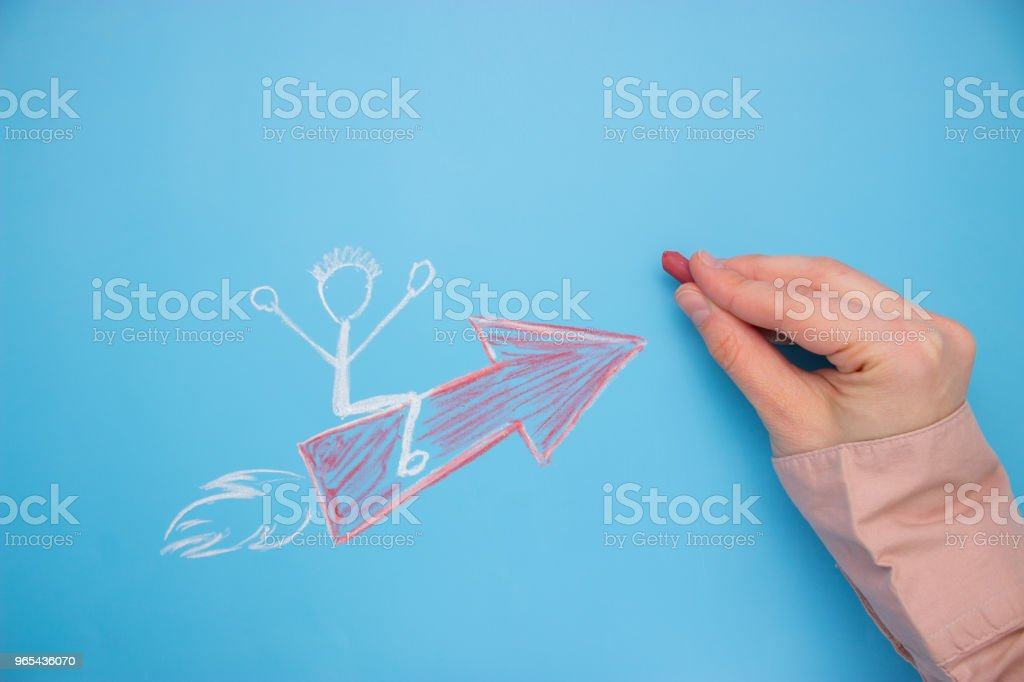 Start-up - Business and Innovation Concept royalty-free stock photo