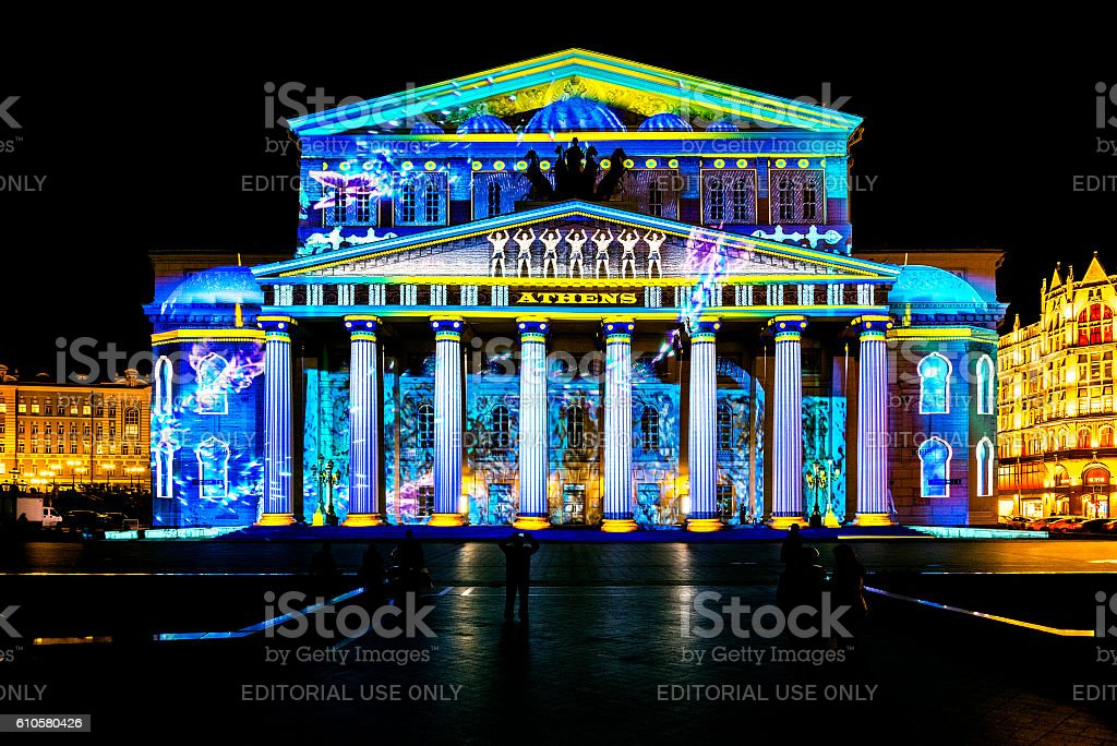 State Academic Bolshoi Theatre Opera and Ballet. stock photo