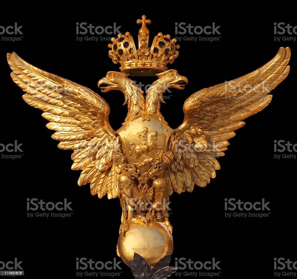 State emblem Russian Federation royalty-free stock photo