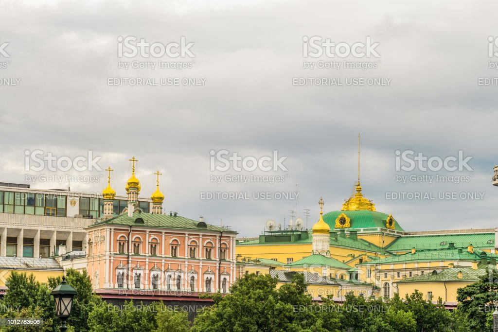 State Grand Kremlin Palace Moscow Russia Stock Photo & More Pictures