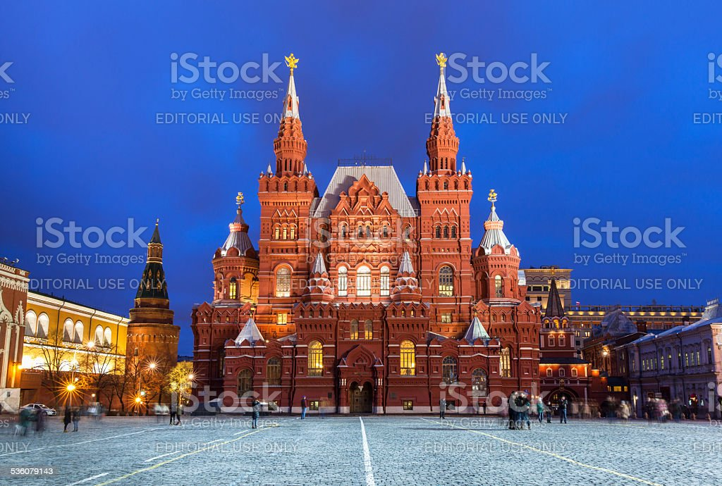 State Historical Museum building on the Red Square stock photo
