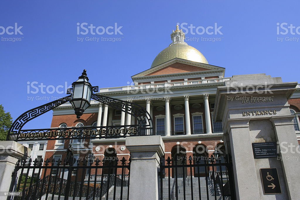 State House stock photo