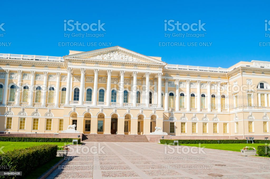 State Russian museum in St Petersburg, Russia stock photo