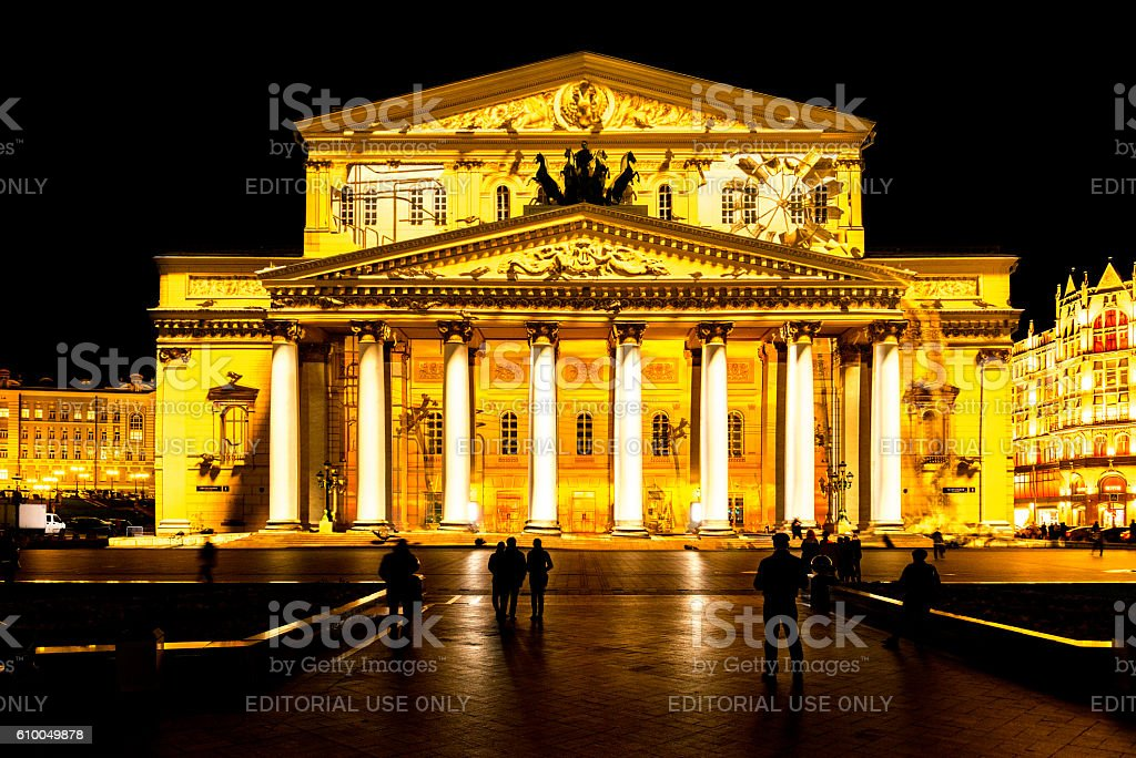 StateAcademic Bolshoi Theatre Opera and Ballet. stock photo