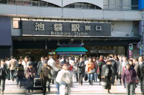 Station stock photo