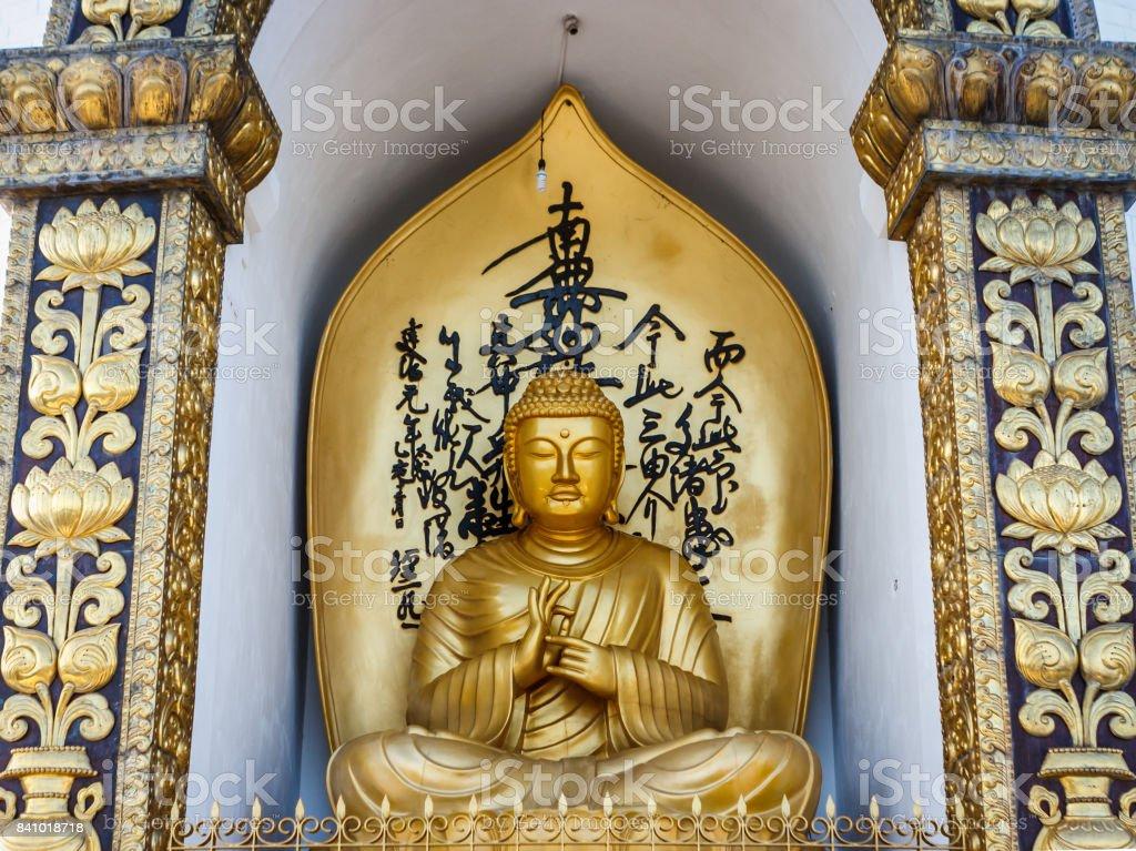 Statue a the World Peace Pagoda, Pokhara, Nepal stock photo