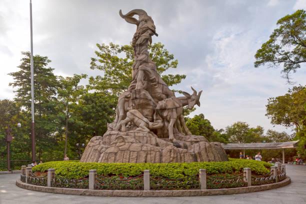 Statue of Five Goats in Guangzhou stock photo