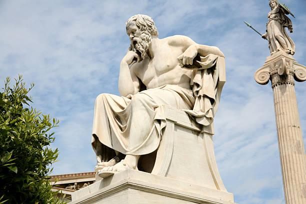、哲学者ソクラテス - ソクラテス ストックフォトと画像