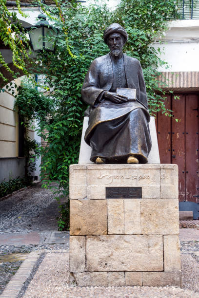 Statue of the Jewish philosopher Moses Maimonides in the Jewish quarter of Cordoba, Andalusia, Spain stock photo