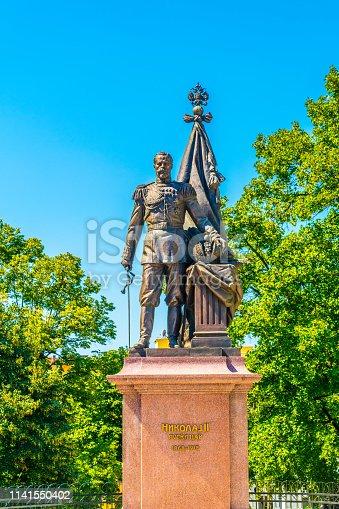Statue of the russian tsar Nikolai II in belgrade, serbia