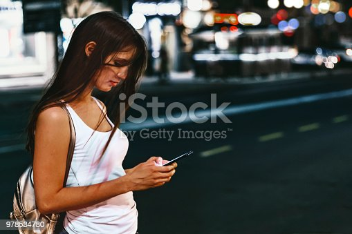 621574390 istock photo Staying informed whatever time of the night 978534780