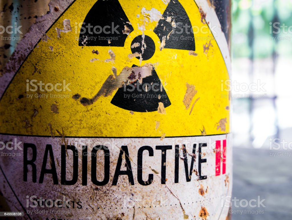 Steel container of Radioactive material stock photo