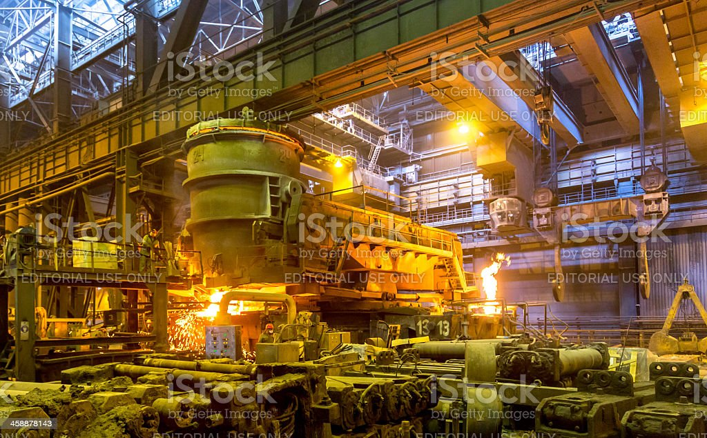Steel making industry in Cherepovets, Russia stock photo