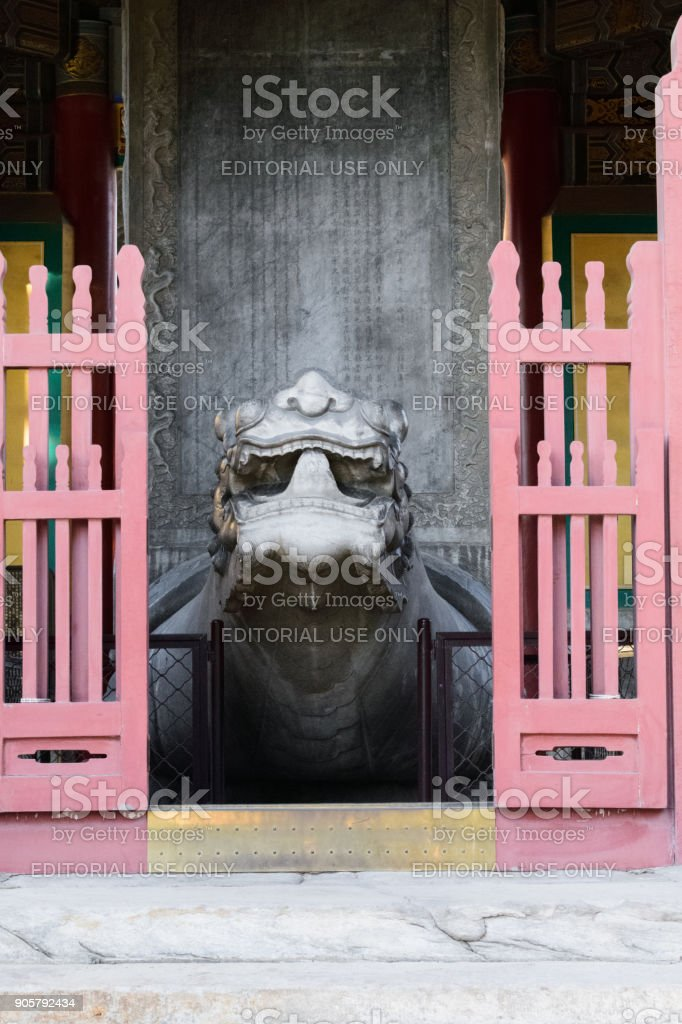 A stele recorded in history stock photo