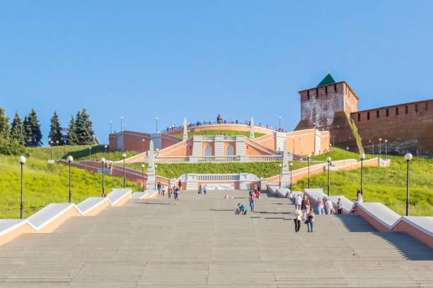 Cтоковое фото Steps Chkalovskaya stairs and the tower of the Kremlin in Nizhny Novgorod