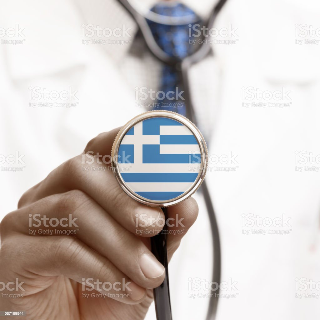 Stethoscope with national flag conceptual series - Hellenic Republic - Greece stock photo
