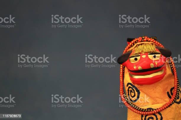 Still life of japanese lion dance costume figures picture id1157928573?b=1&k=6&m=1157928573&s=612x612&h=dfxscf1jqtafif811wfcg8islmysofugyx7hmqaoi9c=