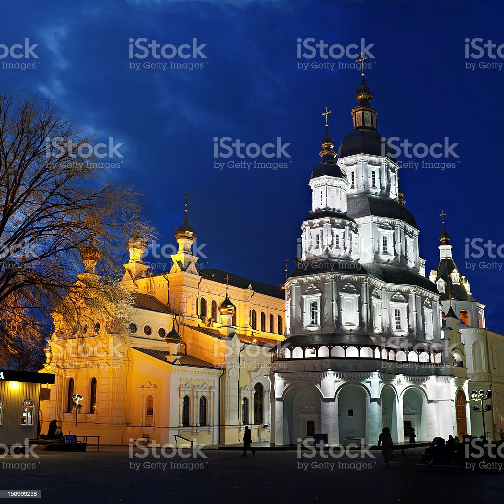 St.Intercession Monastery, Ukraine, Kharkiv; night view stock photo