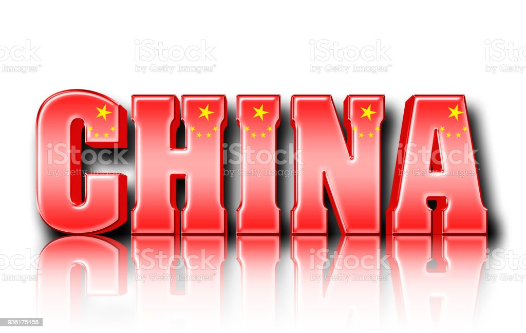 Stock Illustration Bright Red Text China Flag Of The Peoples