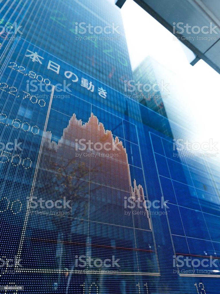 Stock image stock photo