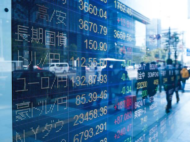 在庫フレーム - 金融と経済 ストックフォトと画像