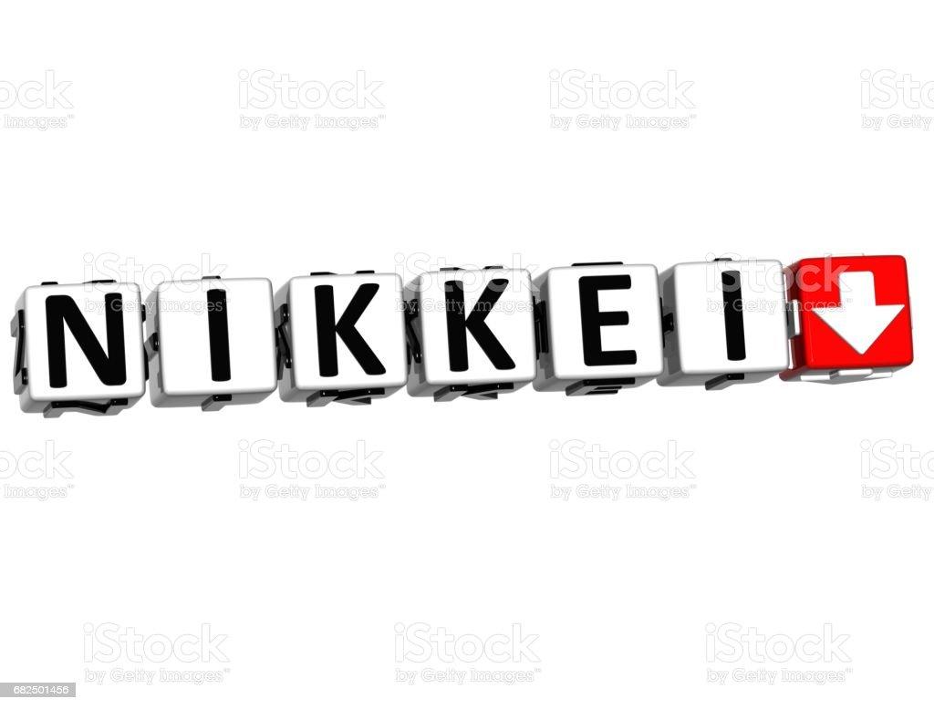 3D NIKKEI Stock Market Block text stock photo