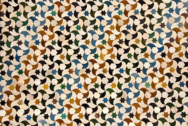 ストックフォト: 「モザイク」では、アルハンブラ宮殿、グラナダ、スペイン - アルハンブラ ストックフォトと画像