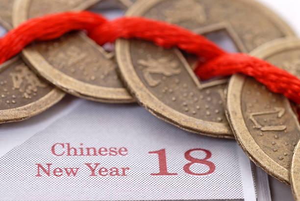 stock-foto von chinesischen viel glück münzen - chinesischer kalender stock-fotos und bilder