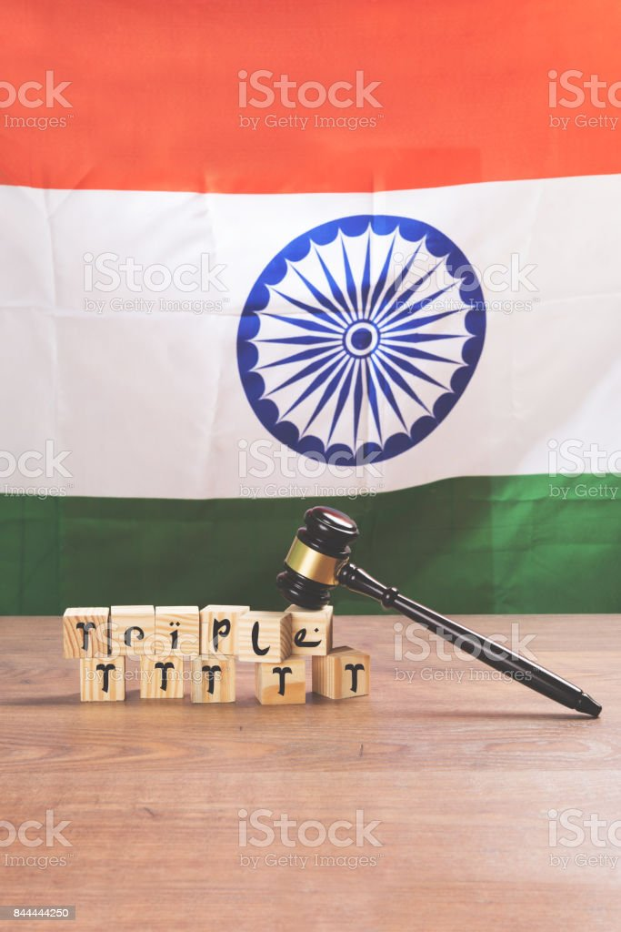 stock photo on triple talaq law in India - Triple talaq which is banned by supreme court of India. Concept showing gavel, indian flag and text over  wooden blocks stock photo