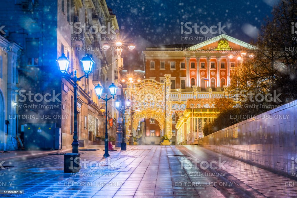 Stoleshnikov Lane and the Government of Moscow at night stock photo