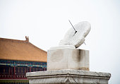 Stone antique timer in the forbidden city, Beijing