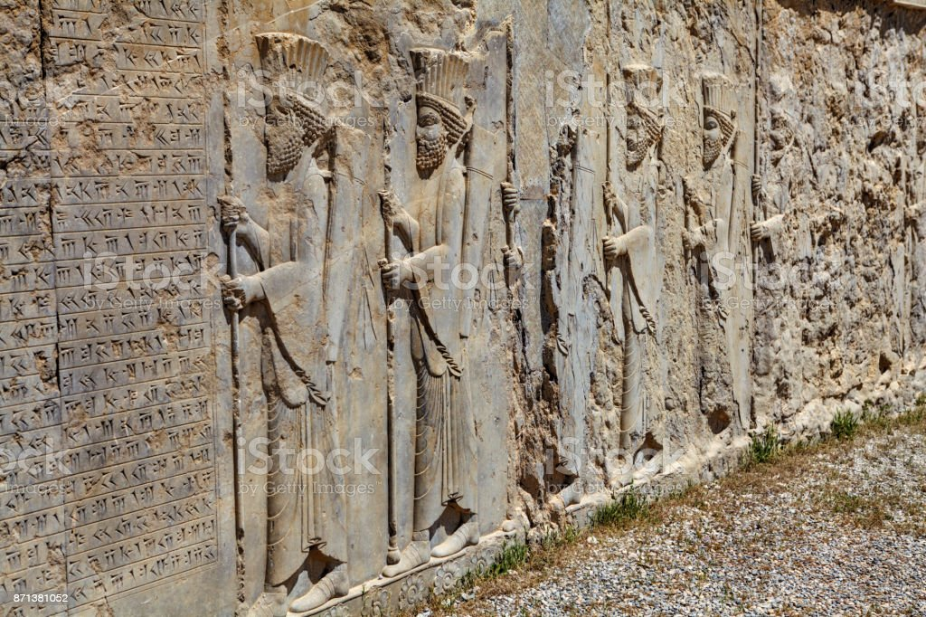 Stone Basrelief With Warriors In Ancient City Persepolis Iran Stock Photo Download Image Now Istock