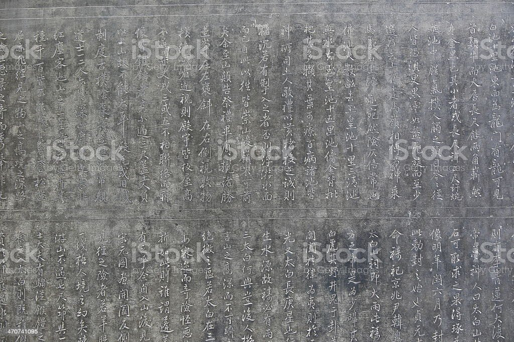 stone carved ancient chinese calligraphy stock photo