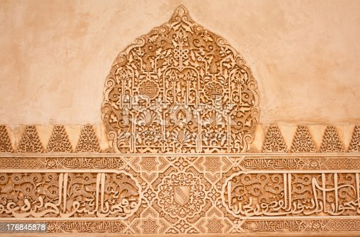 121178604istockphoto Stone Carvings in the Alhambra 176845878