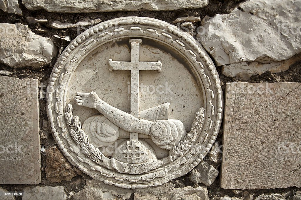 Stone Embossment at Gethsemane royalty-free stock photo