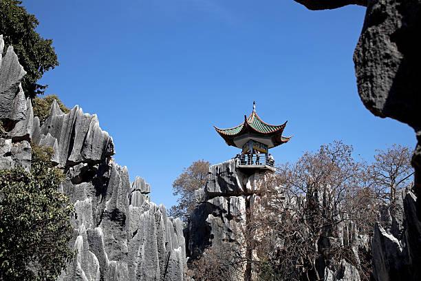 stone forest, 중국 곤명 - 쿤밍 뉴스 사진 이미지
