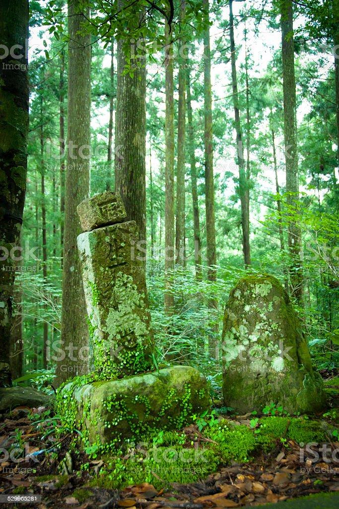 Stone Markers - Kumano Kodo stock photo