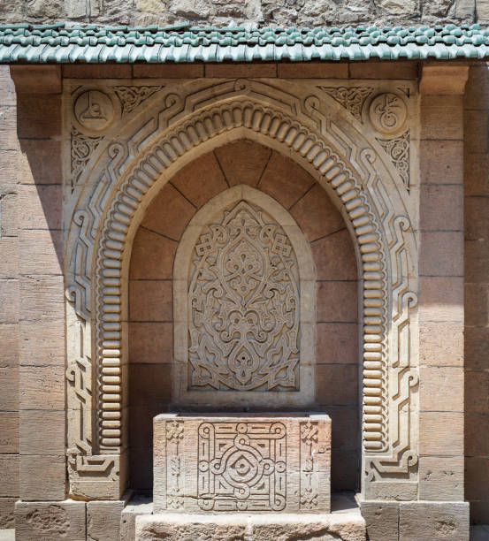 Stone sculpted drinking fountain with engraved floral decorations, Manial Palace of Prince Mohammed Ali Tewfik, Cairo, Egypt stock photo