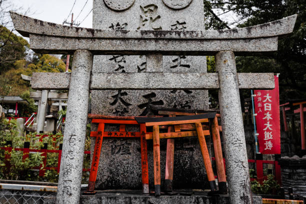 Stone Shinto Shrine stock photo