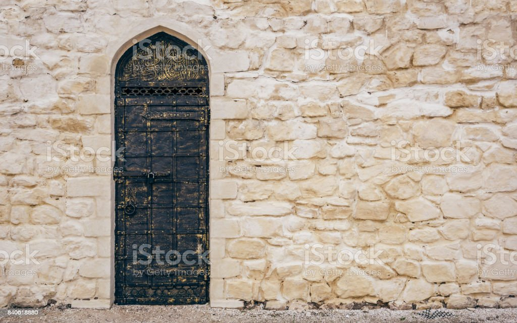 Stone Wall with Door and Oriental Engraving. royalty-free stock photo & Stone Wall With Door And Oriental Engraving Stock Photo u0026 More ...