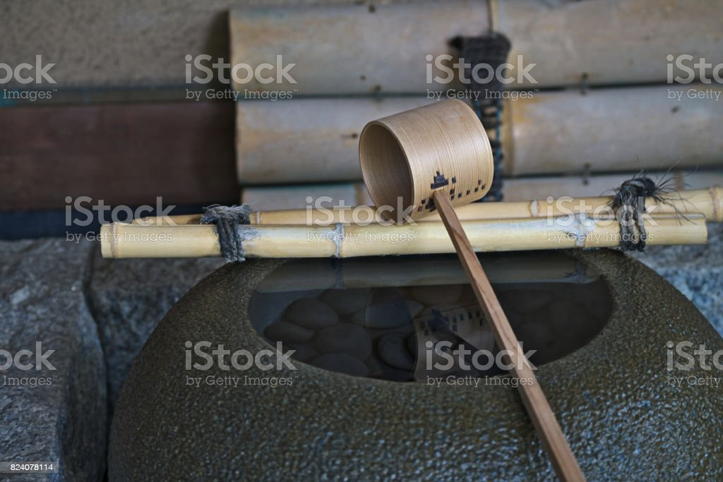 stone washbasin stock photo