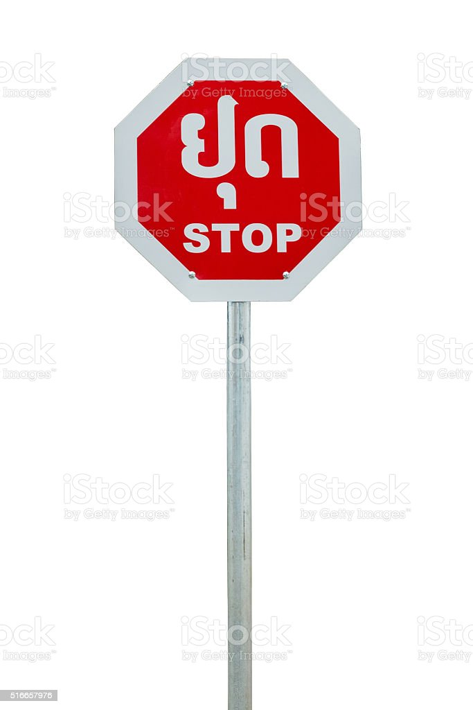 Stop Sign In Laos Languageisolated On White